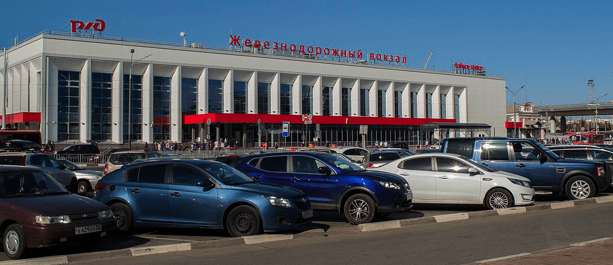 Железнодорожный вокзал Нижний Новгород